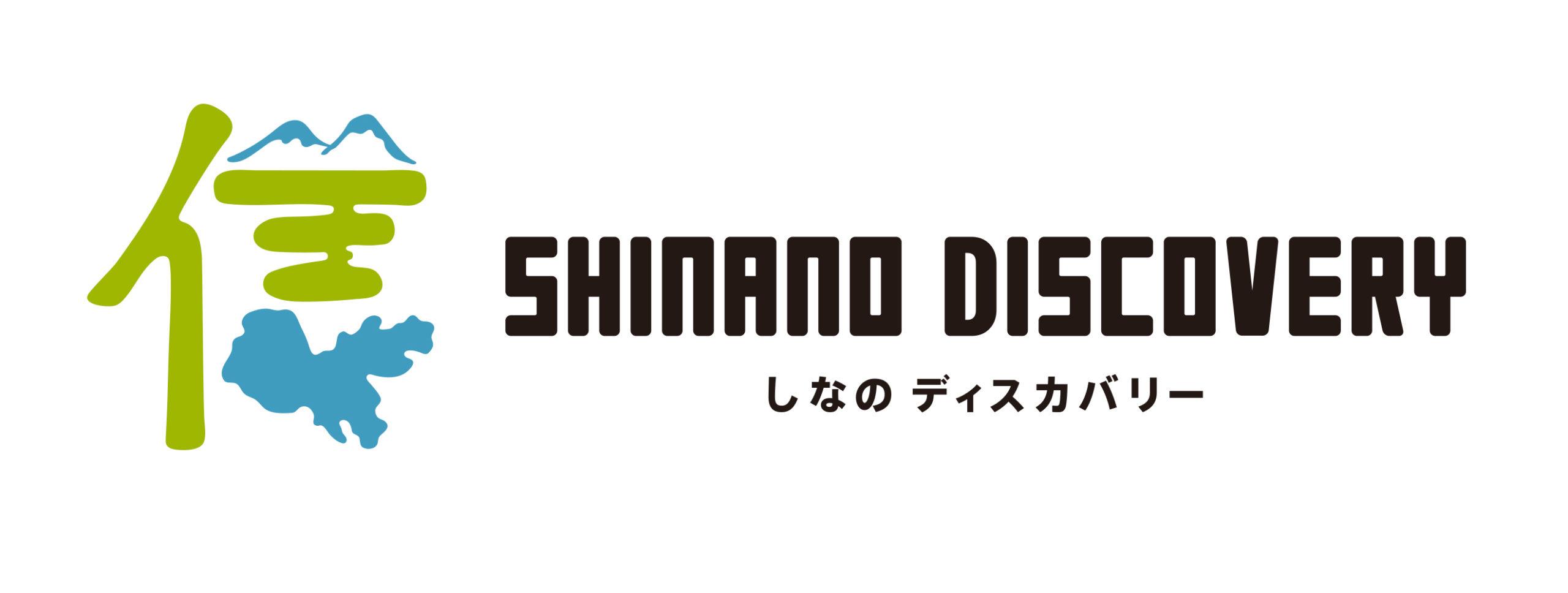 SHINANO DISCOVERY